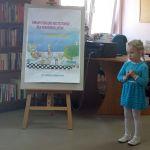 "Konkurs Recytatorsaki dla Przedszkolaków ""Natalki""Natalki.1"